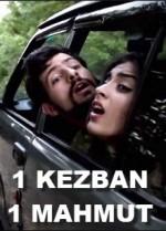 1 Kezban 1 Mahmut Sezon 2 (2014) afişi