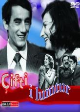 Çifti i Lumtur (1975) afişi