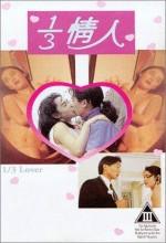 1/3 Lover