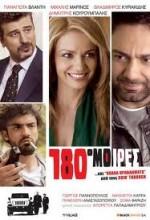 180 Moires (2010) afişi