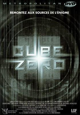 Küp Sıfır (2004) afişi