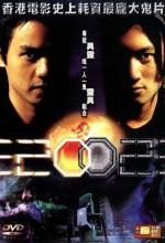 2002 (2001) afişi