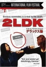 2ldk (2003) afişi