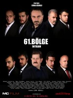 61. Bölge (2015) afişi