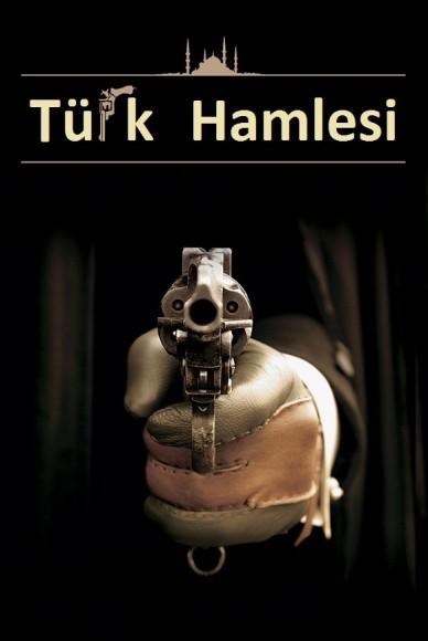 Türk Hamlesi (2005) afişi