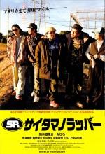 8000 Miles (2009) afişi