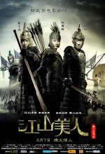 An Empress and the Warriors (2008) afişi