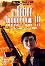 A Better Tomorrow 3 (1989) afişi