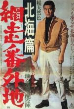 Abashiri Prison Pt.4 : Hokkai-hen (1965) afişi