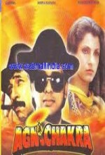 Agnichakra (1997) afişi