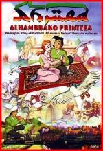 Ahmed, El Principe De La Alhambra