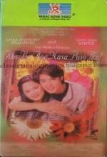 Ako Ba Ang Nasa Puso Mo? (1997) afişi