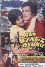 Ali Cengiz Oyunu (1971) afişi