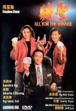 All For The Winner (1990) afişi