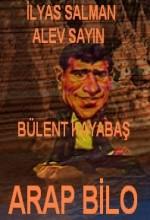 Arap Bilo (1986) afişi