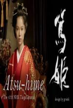 Atsuhime
