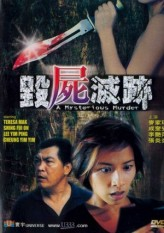 A Mysterious Murder (2003) afişi