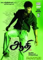 Aadhi (2006) afişi