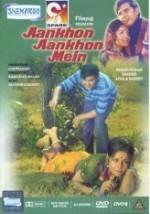Aankhon Aankhon Mein