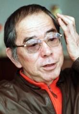 Akiyuki Nosaka profil resmi