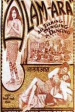 Alam Ara (1931) afişi