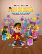 Alvinnn!!! And the Chipmunks (2015) afişi