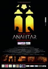 Anahtar (2012) afişi