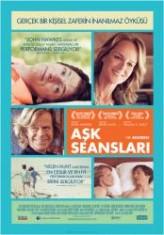 Aşk Seansları (2012) afişi