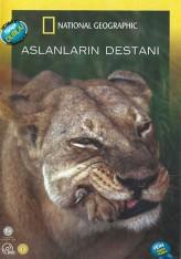 Aslanların Destanı (2011) afişi