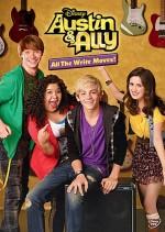 Austin Ve Ally