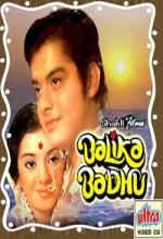 Balika Badhu (1976) afişi