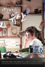 Beautiful Legacy (2010) afişi