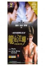 A True Mob Story (1998) afişi