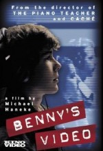 Benny'nin Videosu (1992) afişi