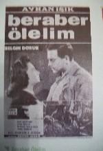 Beraber Ölelim (1958) afişi