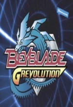 Beyblade Sezon 3 (2004) afişi