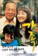 Bir Aile (2004) afişi