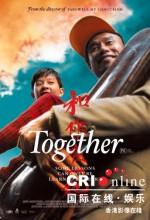 Birlikte (2002) afişi