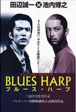 Blues Harp (1998) afişi
