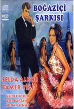Boğaziçi Şarkısı (1966) afişi