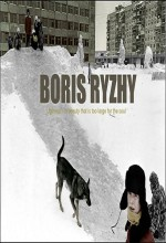 Boris Ryzhy (2009) afişi