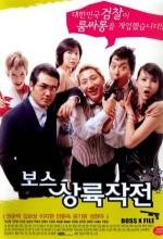 Boss X-file (2002) afişi