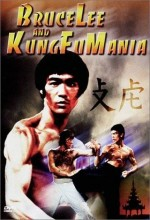 Bruce Lee And Kung Fu Mania (1992) afişi