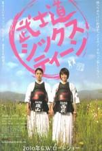Bushido Sixteen (2010) afişi