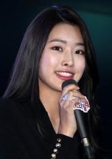 Bae Min-Jung