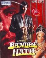 Bandhe Haath (1973) afişi
