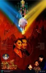 Bardo: The Intermediate State (2010) afişi