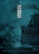 Battleship Island (2017) afişi