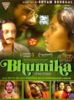 Bhumika (1977) afişi