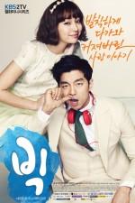 Big (2012) afişi